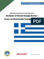Greece Energy Sector 2015 Ambroggi