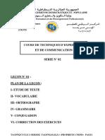 5- (تقنيات التعبير و الإتصال (لغة فرنسية