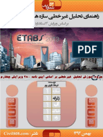 eBook-No.53-Tahlil Gheyr Khati in Etabs 2013