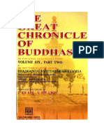 The Great Chronicle of Buddhas-Vol6Part2