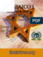 qoex hebraico