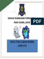Cover Makmal Komputer