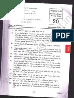 Constable Question Paper 03-05-2015