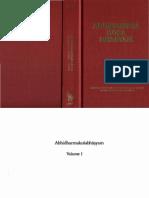 Abhidharmakosabhasyam,vol_1,Vasubandhu,Poussin,Pruden,1991.pdf