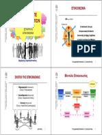 01.1_Corp.Comm & Media Relations.pdf.pdf