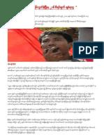 Kyaw Ko Ko News