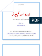 Urdu and Computer