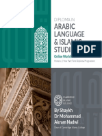 Nadwi Arabic and Islamic Studies