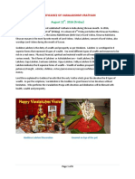 Varalakshmi Vratham -2016 Procedure