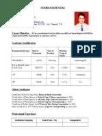 CV of Yogratnam
