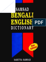 Dictionary bengali pdf to sanskrit
