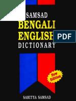 Dictionary bengali pdf to sanskrit