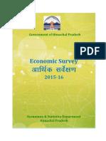 EconomicSurveyEng2015_16_A1b