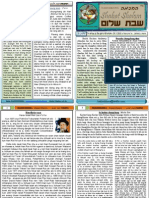 Shabat Shalom Vol-3 (29.5.2010)