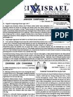 Bulletin No 266 (29.5.2010)