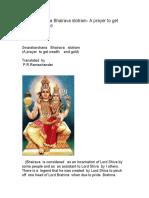 Swarakarshana Bhairava Stotram