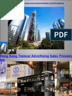 Hong Kong Tram Advertising   Hong Kong Island Tram out of home ad