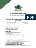 Fourth SOAS Taiwan Studies Summer School New Version