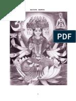 Benefits,power, importance and secrets of Gayatri Mantra