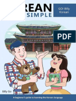 Korean Made Simple