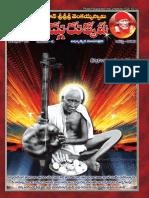 Bhagavan Sri Sri Sri Venkaiahswamy Sadgurukrupa--August 2016