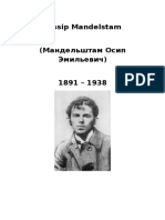 Ossip Mandelstam - Poemas