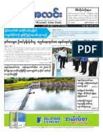 Myanma Alinn Daily_ 14 August 2016 Newpapers.pdf