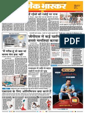 Danik-Bhaskar-Jaipur-08-14-2016 pdf