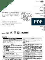 fujifilm x-pro1 Chinese.pdf