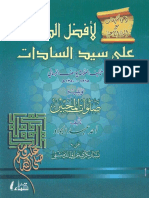 afdal_salawat.pdf