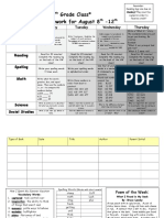 homework sheet 8-08 8-12-16