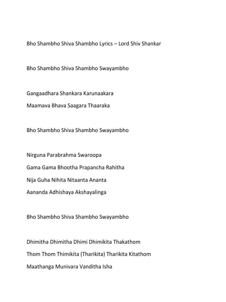 bho shambho shiva shambho swayambho song free download