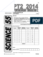 2014 Science Ub2 Ting 2