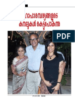 Prof.vijayan