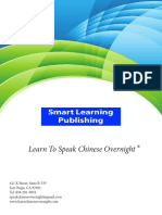 Smart Learning Publishing