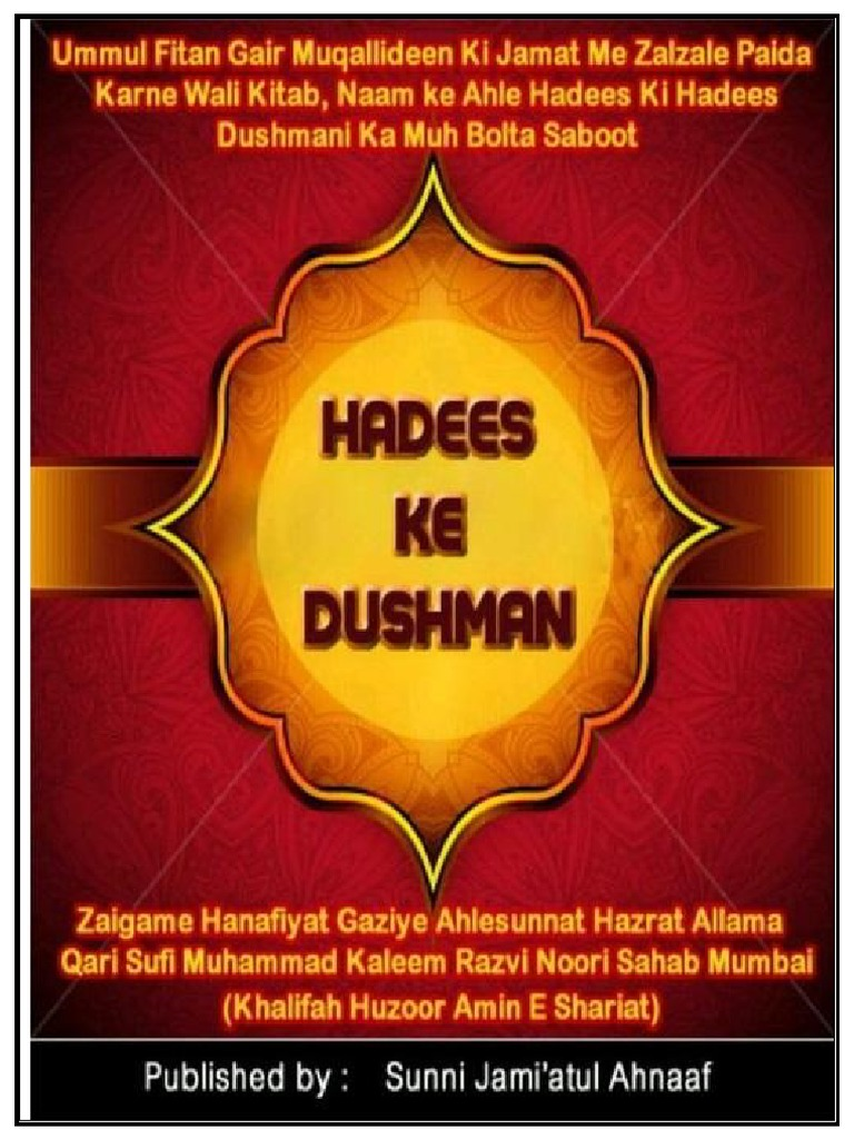 Hadees Ke Dushman