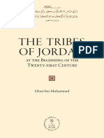 Tribes of Jordan