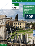 Athens In Your Pocket