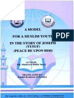 Model for a Muslim Youth in the Story of Yosuf