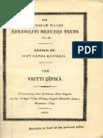 vṛttidīpikā