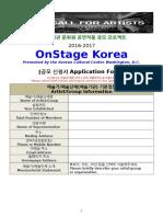 2016-2017 OnStage Korea 공모신청서 Korean English