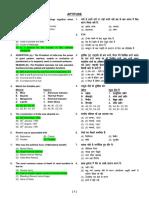 2_AM_ST_Regular_I.pdf