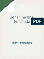 Behan Ne Bhai Ko Choda