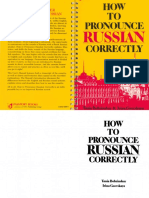 01.How to pronounce Russian correctly.pdf