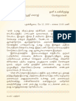 215_tamil_message_1999-05-12_10-00_AM.pdf