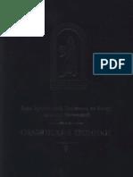 Славянские хроники. ( 2011 )