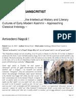 Arrivederci Napoli !   CASHMERIAN SANSCRITIST