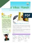 BVM Newsletter Final (v-2)