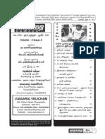 vaigarai velicham may month 2010 tamil magazine