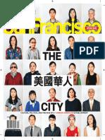 April 2015.pdf